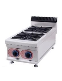 Cocina a gas GBR-2
