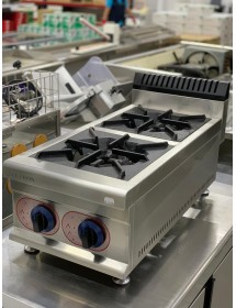 Cocina de gas GBR-2 (PEQUEÑO DESPERFECTO)